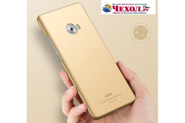 """Фирменная задняя панель-крышка-накладка из тончайшего и прочного пластика для Xiaomi Mi Note 2"""" золотая"""