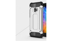 """Противоударный усиленный ударопрочный фирменный чехол-бампер-пенал для Xiaomi Mi Note 2"""" серебристый"""