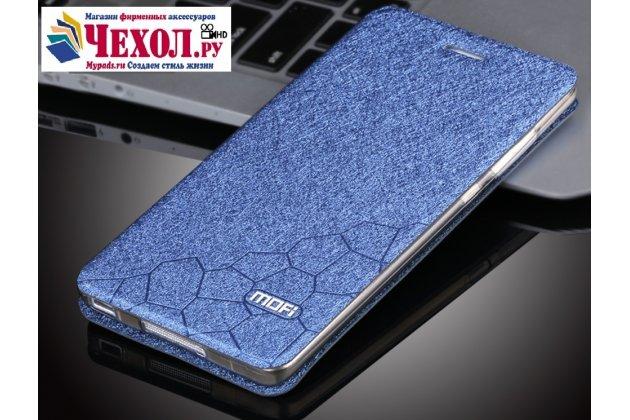 Фирменный чехол-книжка водоотталкивающий с мульти-подставкой на жёсткой металлической основе для Xiaomi Mi Note/ Mi Note Pro 5.7  синий