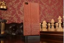 """Фирменный роскошный эксклюзивный чехол с объёмным 3D изображением кожи крокодила коричневый для Xiaomi Mi Note/ Mi Note Pro 5.7"""". Только в нашем магазине. Количество ограничено"""