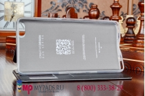 """Фирменный оригинальный чехол-книжка для Xiaomi Mi Note/ Mi Note Pro 5.7"""" черный кожаный с окошком для входящих вызовов"""