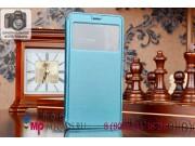 Фирменный оригинальный чехол-книжка для Xiaomi Mi Note/ Mi Note Pro 5.7