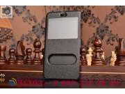 Фирменный оригинальный чехол-книжка для Xiaomi Mi Note/ Mi Note Pro черный с окошком для входящих вызовов c св..