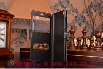 Фирменный оригинальный чехол-книжка для Xiaomi Mi Note/ Mi Note Pro черный с окошком для входящих вызовов c свайпом