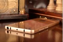 Фирменная металлическая задняя панель-крышка-накладка из тончайшего облегченного авиационного алюминия для Xiaomi Mi Note/Mi Note Pro золотая