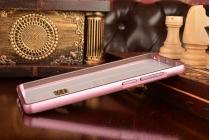 Фирменная металлическая задняя панель-крышка-накладка из тончайшего облегченного авиационного алюминия для Xiaomi Mi Note/Mi Note Pro розовая