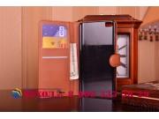 Фирменный чехол-книжка из качественной импортной кожи с мульти-подставкой застёжкой и визитницей для Xiaomi Mi..