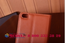 Фирменный чехол-книжка из качественной импортной кожи с мульти-подставкой застёжкой и визитницей для Xiaomi Mi Note коричневый