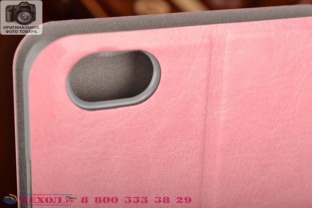 Фирменный чехол-книжка из качественной водоотталкивающей импортной кожи на жёсткой металлической основе для Xiaomi Mi Note/Mi Note Pro розовый