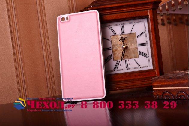 Фирменная роскошная элитная премиальная задняя панель-крышка на металлической основе обтянутая импортной кожей для Xiaomi Mi Note/Mi Note Pro королевский розовый