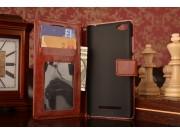 Фирменный чехол-книжка из качественной импортной кожи с застёжкой и мультиподставкой для Xiaomi Mi 4i/4c корич..