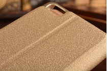 Фирменный чехол-книжка для Xiaomi Mi 4i золотой с окошком для входящих вызовов и свайпом водоотталкивающий