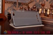 Фирменный чехол-книжка из качественной водоотталкивающей импортной кожи на жёсткой металлической основе для Xiaomi Mi 4i коричневый