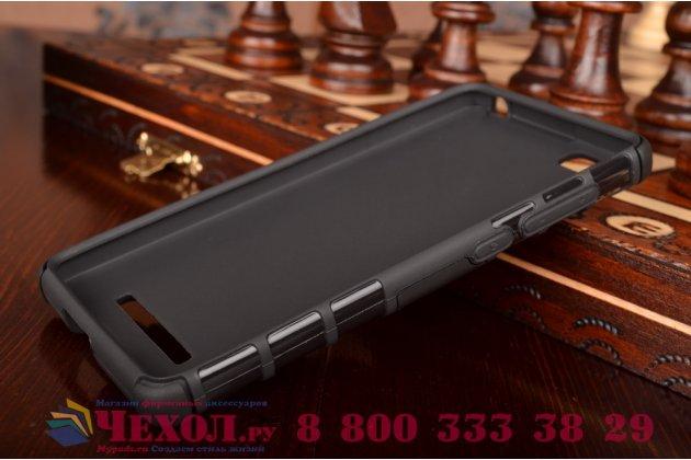 Противоударный усиленный ударопрочный фирменный чехол-бампер-пенал для Xiaomi Mi 4i/4с черный