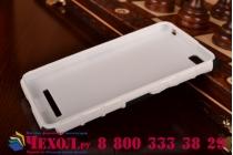 Противоударный усиленный ударопрочный фирменный чехол-бампер-пенал для Xiaomi Mi 4i/4с белый