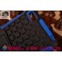 Противоударный усиленный ударопрочный фирменный чехол-бампер-пенал для Xiaomi Mi 4i/4с синий..