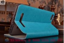 Фирменный чехол-книжка из качественной водоотталкивающей импортной кожи на жёсткой металлической основе для Xiaomi Mi 4i  бирюзовый