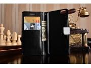 Фирменный чехол-книжка для Xiaomi Mi5  с визитницей и мультиподставкой черный кожаный..