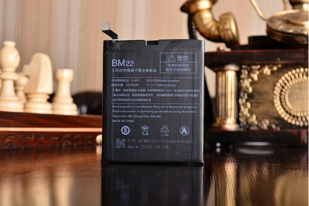 Фирменная аккумуляторная батарея BM22 3210mah телефон Xiaomi Mi5 + инструменты для вскрытия + гарантия