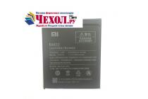 """Фирменная аккумуляторная батарея BM22 3210mah телефон Xiaomi Mi5/Mi5s"""" + инструменты для вскрытия + гарантия"""