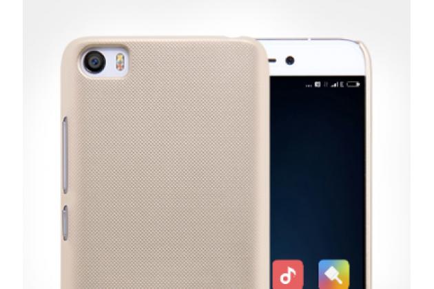 Фирменная задняя панель-крышка-накладка из тончайшего и прочного пластика для Xiaomi Mi5 золотая