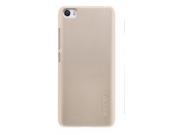 Фирменная задняя панель-крышка-накладка из тончайшего и прочного пластика для Xiaomi Mi5 золотая..