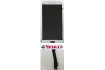 Фирменный LCD-ЖК-сенсорный дисплей-экран-стекло с тачскрином на телефон Xiaomi Mi5 белый + гарантия
