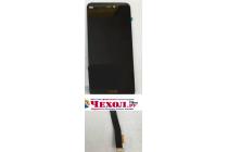 Фирменный LCD-ЖК-сенсорный дисплей-экран-стекло с тачскрином на телефон Xiaomi Mi5 черный + гарантия