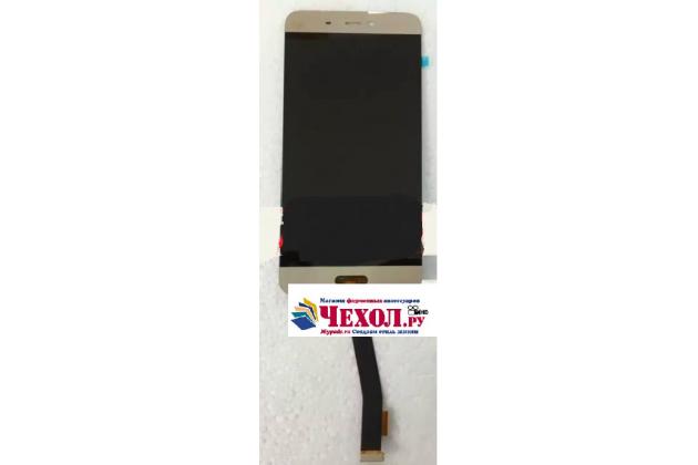 Фирменный LCD-ЖК-сенсорный дисплей-экран-стекло с тачскрином на телефон Xiaomi Mi5 золотой + гарантия