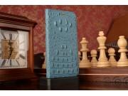 Фирменный роскошный эксклюзивный чехол с объёмным 3D изображением рельефа кожи крокодила синий для Xiaomi Mi5...