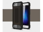 Противоударный усиленный ударопрочный фирменный чехол-бампер-пенал для Xiaomi Mi5 черный..