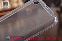Фирменная ультра-тонкая полимерная из мягкого качественного силикона задняя панель-чехол-накладка для Xiaomi Mi5 белая