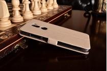 """Фирменный чехол-книжка для Xiaomi Mi5s Plus"""" золотой с окошком для входящих вызовов и свайпом водоотталкивающий"""