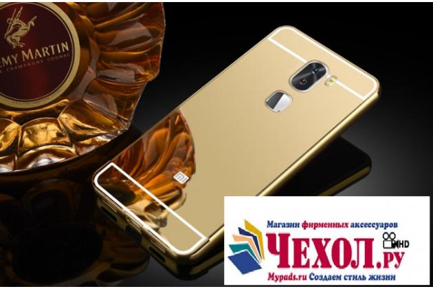"""Фирменная металлическая задняя панель-крышка-накладка из тончайшего облегченного авиационного алюминия для Xiaomi Mi5s Plus"""" золотая"""