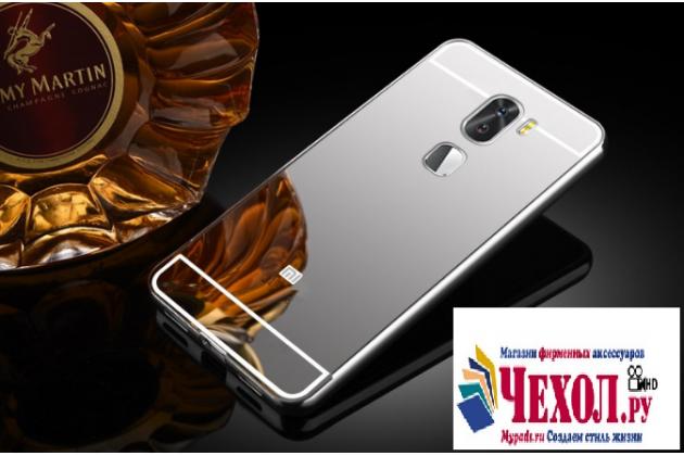 """Фирменная металлическая задняя панель-крышка-накладка из тончайшего облегченного авиационного алюминия для Xiaomi Mi5s Plus"""" серебристая"""