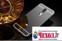"""Фирменная металлическая задняя панель-крышка-накладка из тончайшего облегченного авиационного алюминия для Xiaomi Mi5s Plus"""" черная"""