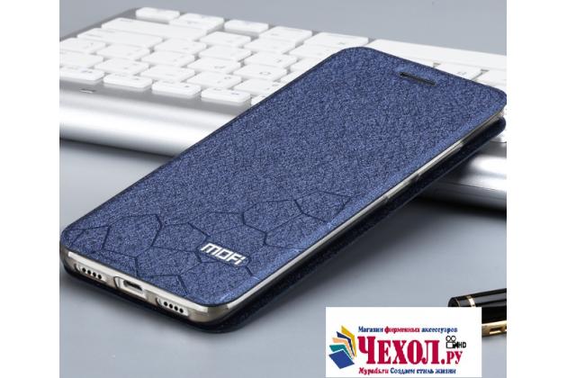 """Фирменный чехол-книжка водоотталкивающий с мульти-подставкой на жёсткой металлической основе для Xiaomi Mi5s Plus"""" синий"""