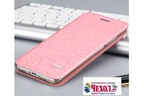 """Фирменный чехол-книжка водоотталкивающий с мульти-подставкой на жёсткой металлической основе для Xiaomi Mi5s Plus 5.7"""" розовый"""