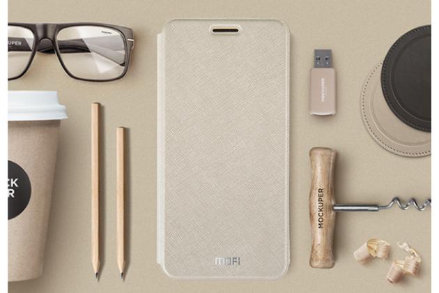 """Фирменный чехол-книжка водоотталкивающий с мульти-подставкой на жёсткой металлической основе для Xiaomi Mi5s Plus"""" золотой"""