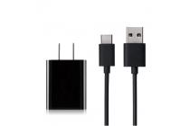 """Фирменное оригинальное зарядное устройство от сети для телефона Xiaomi Mi5s Plus""""  + гарантия"""