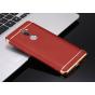Фирменная задняя панель-крышка-накладка из тончайшего и прочного пластика для Xiaomi Mi5s Plus