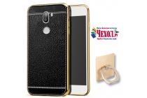 """Фирменная роскошная элитная задняя панель-крышка на металлической основе обтянутая импортной кожей для Xiaomi Mi5s Plus"""" королевский черный"""