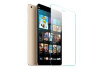 """Фирменное защитное закалённое противоударное стекло премиум-класса из качественного японского материала с олеофобным покрытием для Xiaomi Mipad 2/3 7.9 """" (IPS Intel X5-Z8500)"""