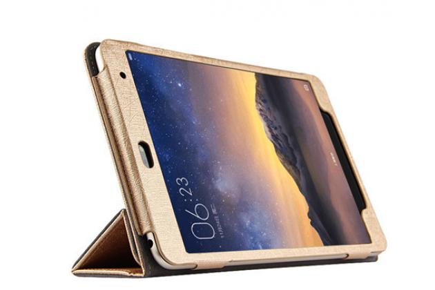 """Фирменный чехол-футляр-книжка для Xiaomi MiPad 2/3 7.9 """" (IPS Intel X5-Z8500) золотой кожаный"""