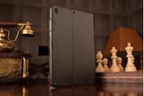 """Фирменный чехол бизнес класса для Xiaomi Mipad 7.9"""" с визитницей и держателем для руки черный натуральная кожа """"Prestige"""" Италия"""