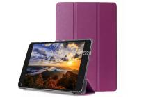 """Фирменный умный тонкий легкий чехол для Xiaomi Mipad 2/3 7.9 """" (IPS Intel X5-Z8500) """"Il Sottile"""" фиолетовый пластиковый"""