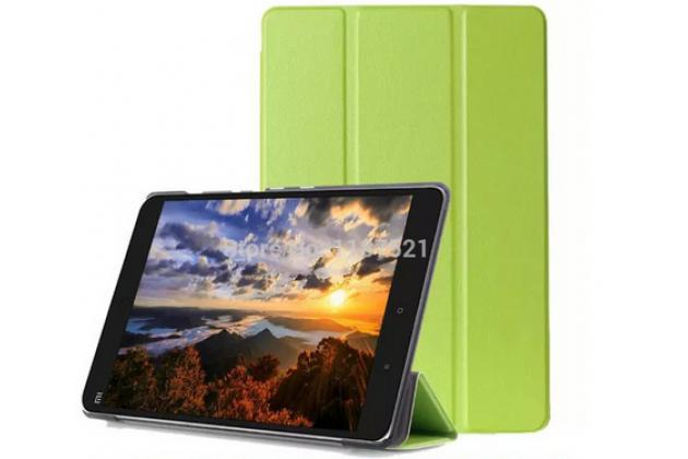 """Фирменный умный тонкий легкий чехол для Xiaomi Mipad 2/3 7.9 """" (IPS Intel X5-Z8500) """"Il Sottile"""" зеленый пластиковый"""