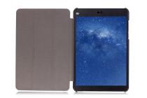 """Фирменный умный тонкий легкий чехол для Xiaomi Mipad 2/3 7.9 """" (IPS Intel X5-Z8500) """"Il Sottile"""" синий пластиковый"""