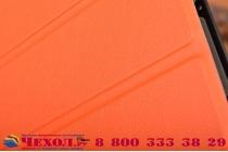 """Фирменный умный тонкий легкий чехол для Xiaomi Mipad 2/3 7.9 """" (IPS Intel X5-Z8500) """"Il Sottile"""" оранжевый пластиковый"""