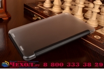 """Фирменный умный тонкий легкий чехол для Xiaomi Mipad 2/3 7.9 """" (IPS Intel X5-Z8500) """"Smart-Wake"""" черный пластиковый"""